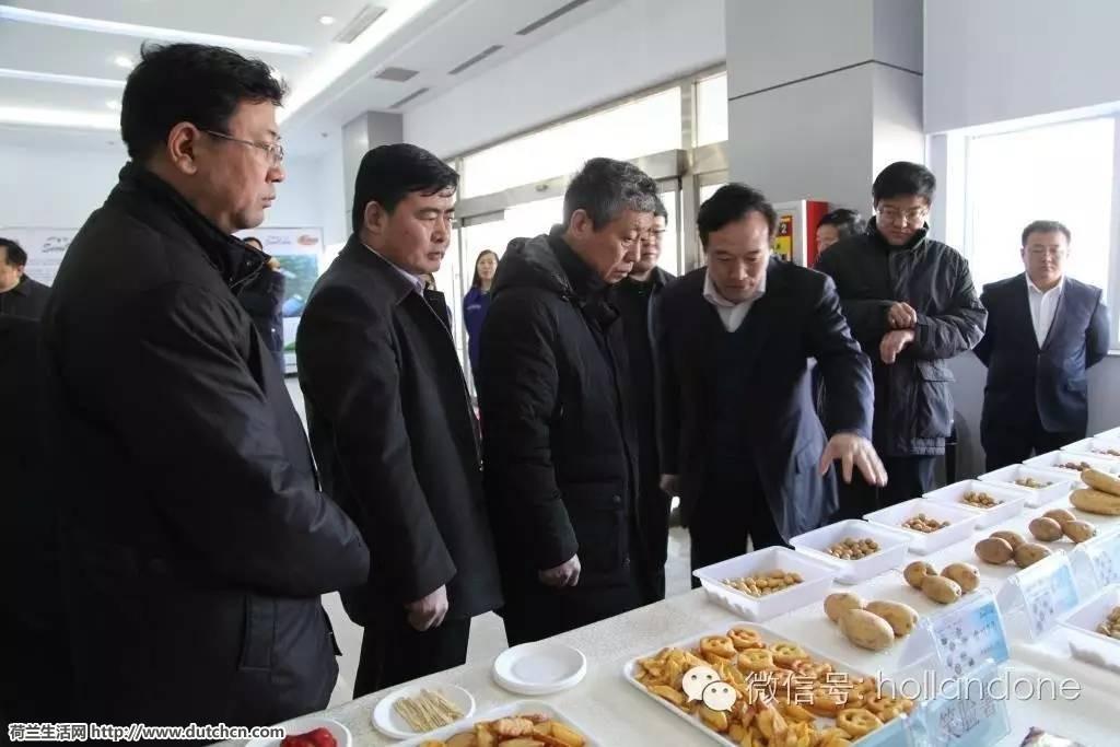 关于我们 荷兰公司助中国加工土豆,将来,中国人要向荷兰人打包炸薯条吗?